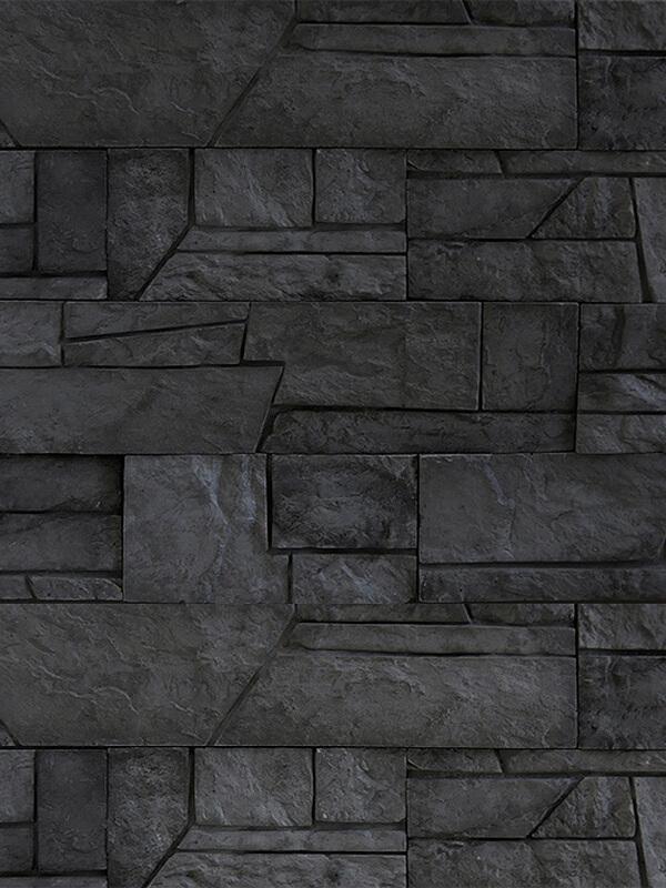 Искусственный камень Безенгийская стена 1-35-01