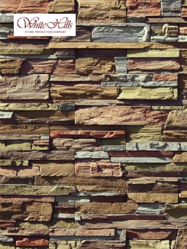 Искусственный камень Фьорд Лэнд 201-80