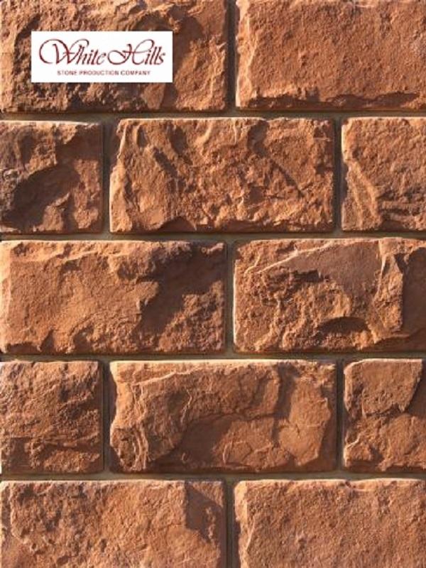 Декоративный камень Шеффилд 434-40