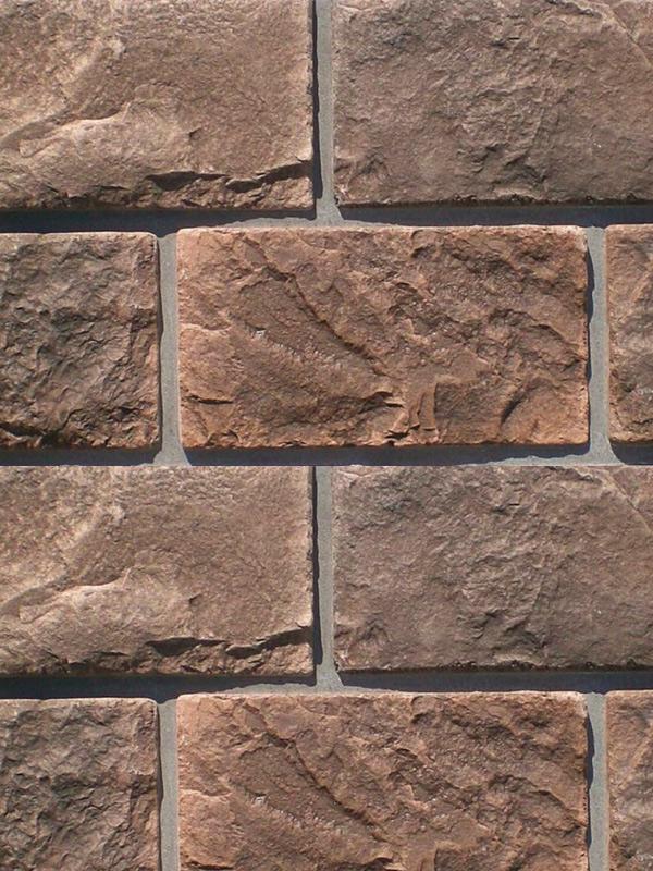 Искусственный камень Гранада 520-60