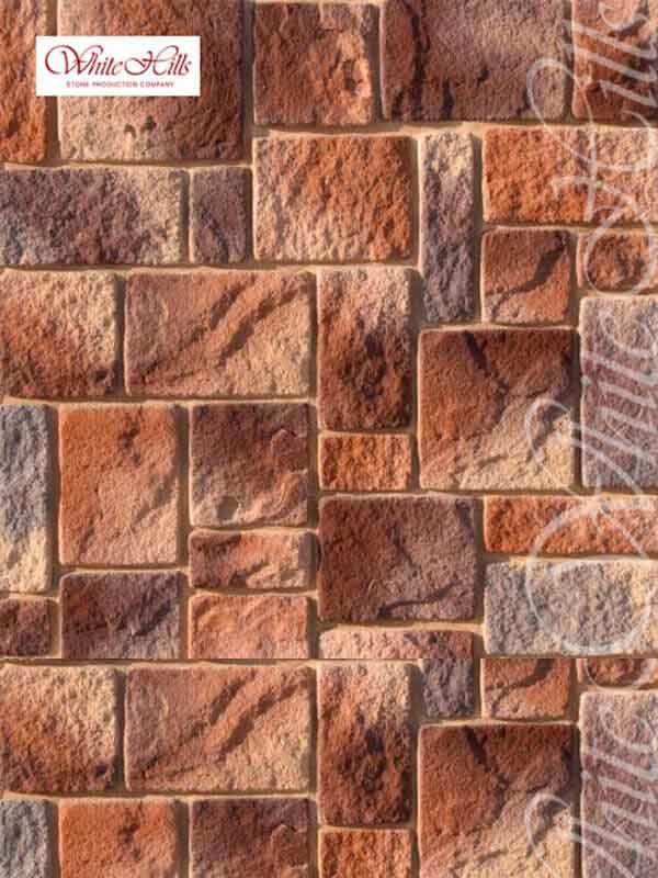 Искусственный камень Девон 420-40