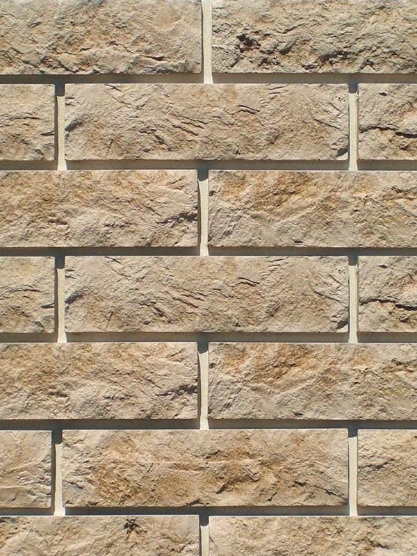 Декоративная плитка Палермо 530-30