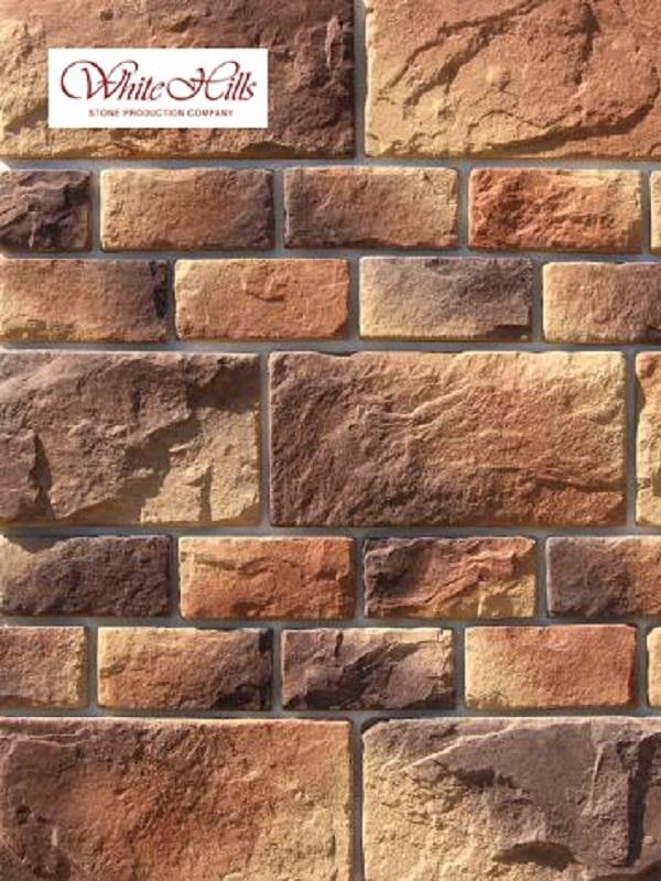 Декоративный камень Шеффилд 430+435-40
