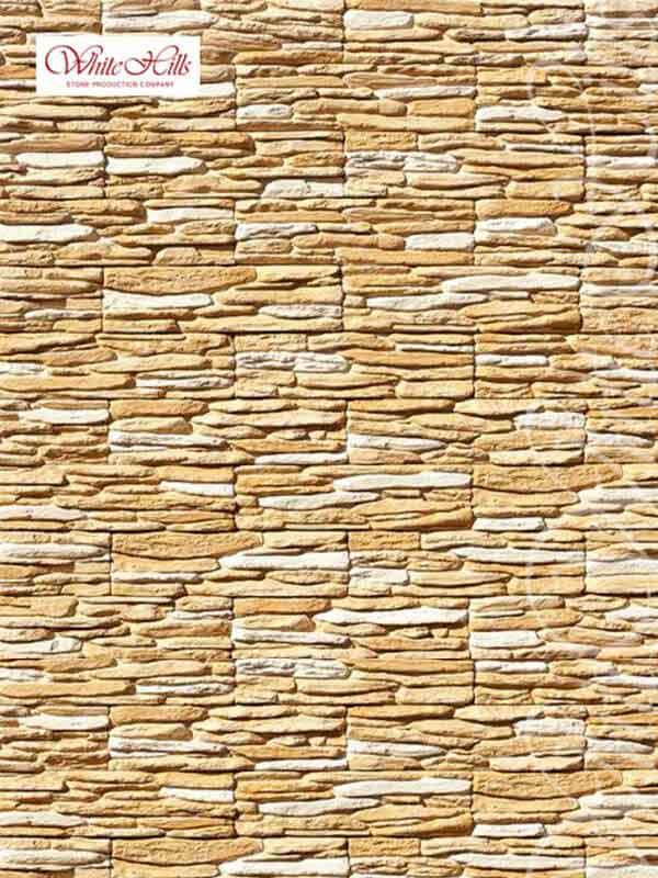 Декоративный камень Ист Ридж 260-10
