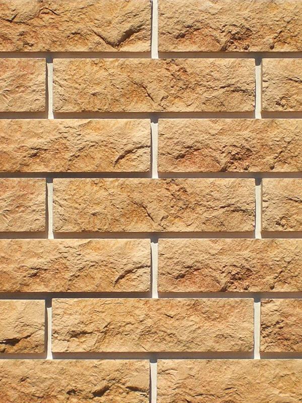 Декоративный кирпич Палермо 530-70