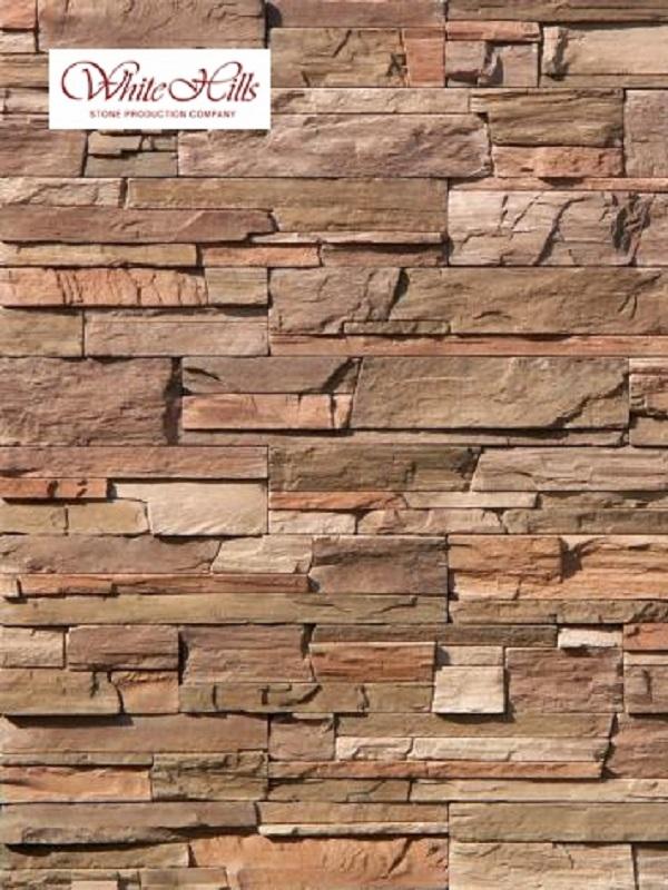 Искусственный камень Фьорд Лэнд 202-90