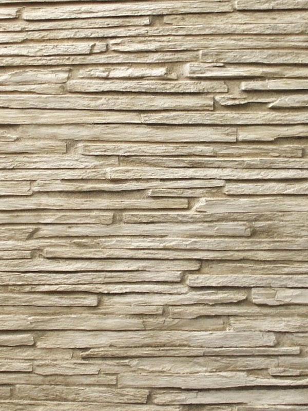Стеновая панель под камень Cabrera Ginger