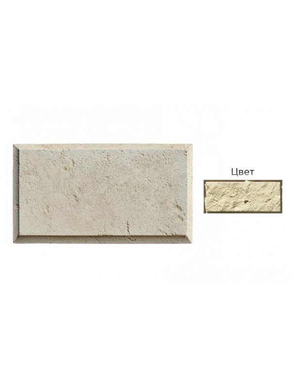 Рустовый камень White Hills 850-10 бежевый, 450*250*21-40 мм