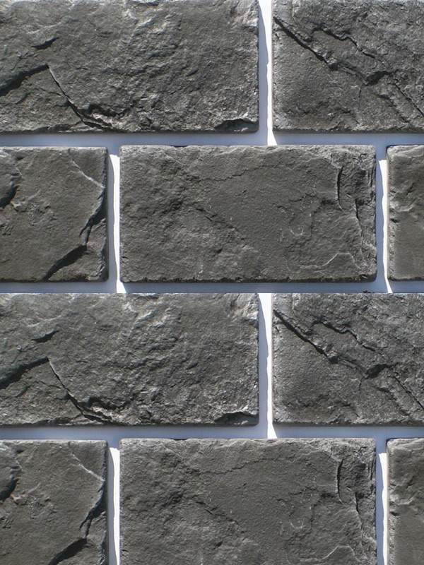 Декоративный камень Гранада 521-80