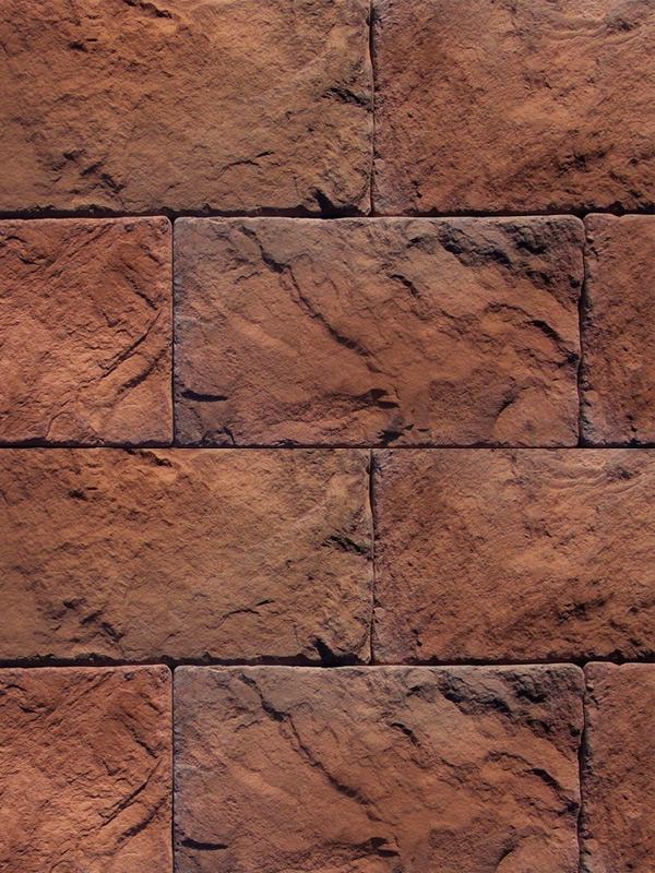 Искусственный камень Гранада 520-40