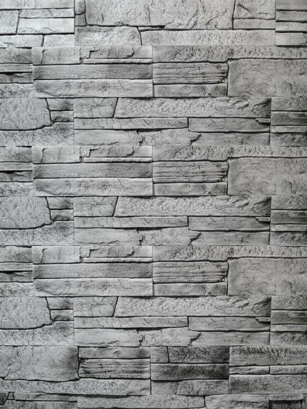 Гипсовая плитка Сланец классический Скала