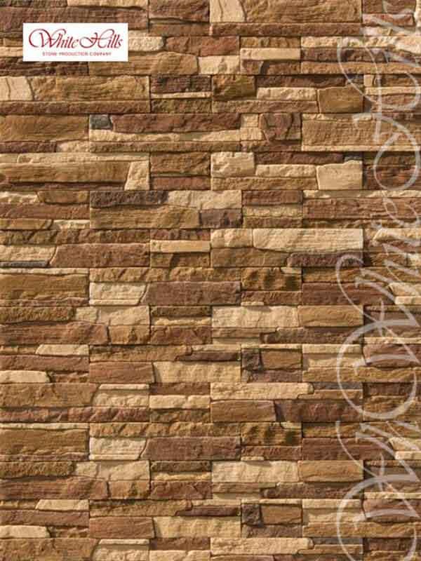 Искусственный камень Каскад Рейндж 231-20