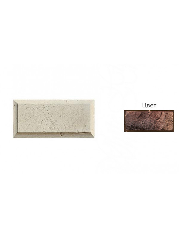 Рустовый камень White Hills 853-40 коричневый, 300*142*21-40 мм