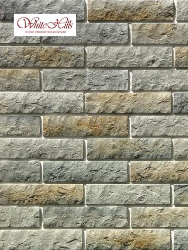 Декоративный камень Толедо 400-80