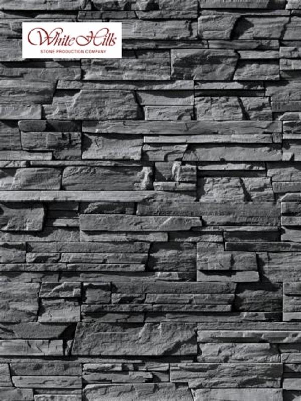 Декоративный камень Фьорд Лэнд 209-80